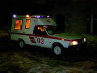 Москвич АЗЛК-2901М Самотлор-НН Скорая помощь, Москва (Moskvitch AZLK-2901M, ambulance, Moscow)