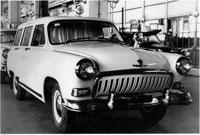 ГАЗ-22 санитарный автомобиль (GAZ-22)