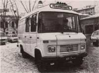 Мерседес-Бенц реанимобиль, Москва 1980-е (Mercedes-Benz ambulance, Moscow)