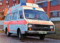 РАФ-2914 Скорая помощь Реанимобиль (RAF-2914 Ambulance)