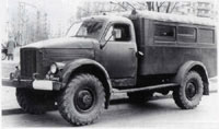 АС-1 (ГАЗ-63 с санитарным фургоном ПАЗ-653) / (AS-1 = PAZ-653 based on GAZ-63 military ambulance) 1956