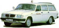 """Медицинский ГАЗ-310231""""Волга"""" (GAZ-310231 """"Volga"""")"""
