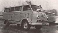 РАФ-977ИМ Скорая помощь (RAF-977IM ambulance) 1969