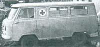 УАЗ-450А (UAZ-450A)