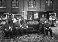 ���������� ������� ����, 1914 (WWI ambulance, Russia, 1914)