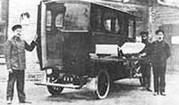 ����������� ���������� ������, 1909, ������ (Unknown Ambulance, 1909, Russia)