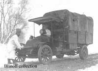 ���������� ���������� ����, ������, WWI (Renault Ambulance, Russian Army, WWI)