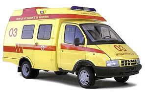 Правила вызова скорой медицинской помощи.